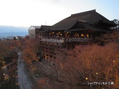 清水寺ライトアップ2014春