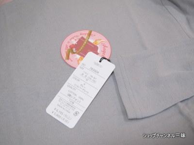 天使の綿シフォン ボトルネック 七分袖プルオーバー