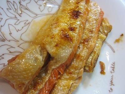 ゆう屋のふっくら焼き上げた紅鮭ハラス塩焼き