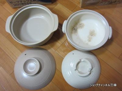 ミヤオIHサーマテック土鍋 和ベージュ9号 購入価格4,200円(税・送込)