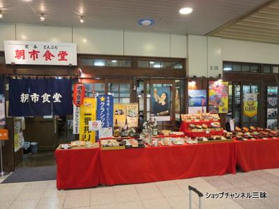 海鮮丼・新千歳空港の朝市食堂