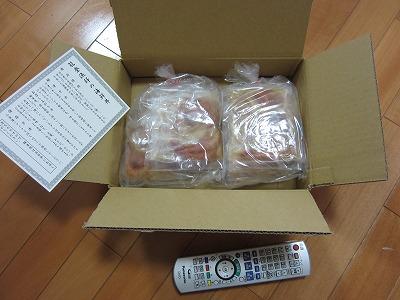 能登漁師の海鮮丼の素 梱包状態