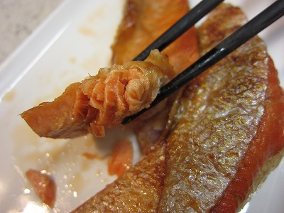 リピート♪ふっくら焼き上げた紅鮭ハラス塩焼き