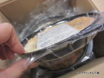 ショップチャンネルの広島風お好み焼き