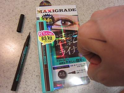 耐水性がアップしたらしいウインクアップ マキシグレードアイライナーEX リキッド ブラウン(ナリス化粧品)