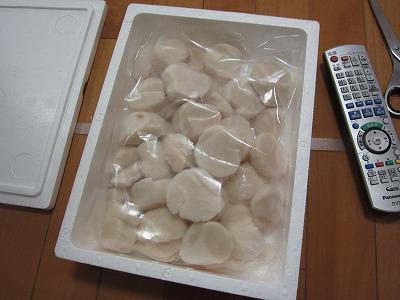 ショップチャンネルの北海道宗谷産ほたて貝柱(無選別)