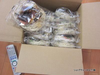 国産小麦使用!簡単さぬき鍋焼きうどん