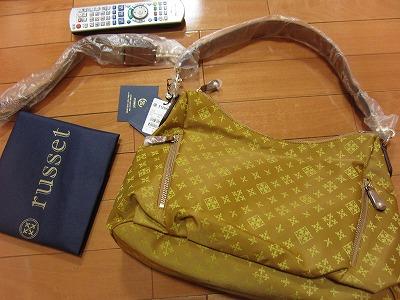 Javariで買ったrusset シンプルワンショルダーバッグ(ショルダーテープ付)