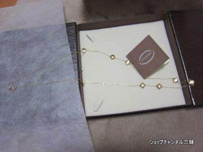 ウノアエレ【UNOAERRE】K18イエローゴールド ロングネックレス
