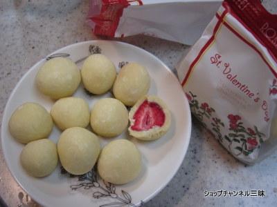六花亭のストロベリーチョコ(ホワイト)バレンタインバージョン