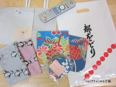京都土産RAAKのガーゼ手ぬぐいと都をどりの巾着&がま口