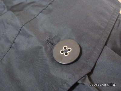 ビュイ 一重仕立て はっ水モッズコートのボタン
