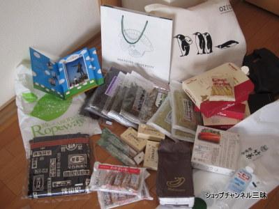 北海道旅行のお土産いろいろ