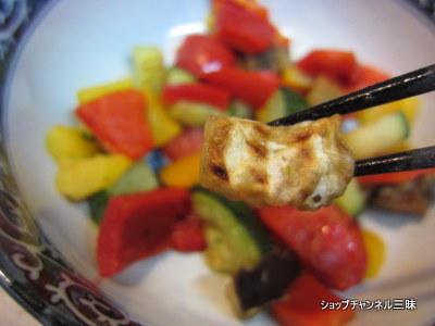 南イタリア産 彩り野菜 グリルミックス4種