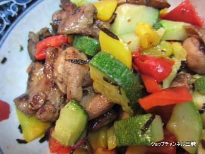 こんがりコロコロ香ばしいジューシー鶏+南イタリア産彩り野菜グリルミックス4種+笠原さんの汐昆布