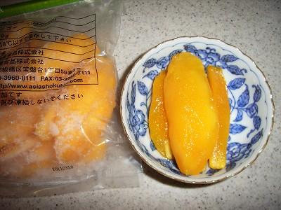 ショップチャンネルで買った冷凍アップルマンゴー特別セット