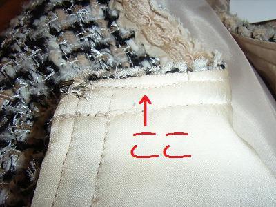 レイメイヤーズファンシーツイードノーカラージャケットの縫製