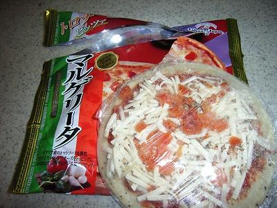 トロナの冷凍ピザマルゲリータ