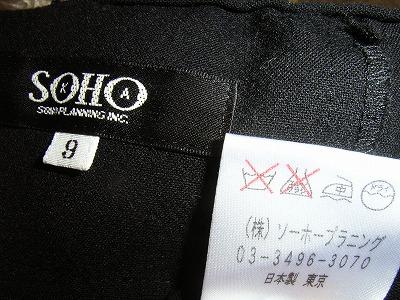 浅田健一ストレートパンツのタグ