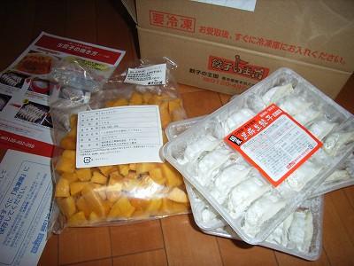 餃子の王国【送料込!! 2,980円】黒豚生餃子と冷凍 マンゴーのセット♪
