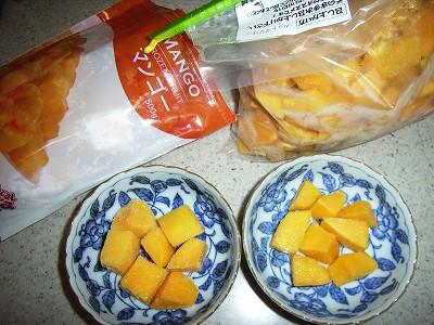 冷凍マンゴー食べ比べ