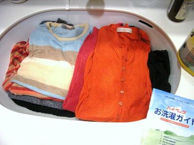カシミヤのセーターもお洗濯♪