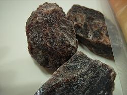 マグマの湯岩塩アップ